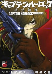 Captain Harlock: Dimensional Voyage - Vol. 1