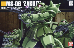 Mobile Suit Gundam - MS-06 Zaku II