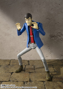 Lupin The Third - Lupin (S.H. FiguArts Ver.)