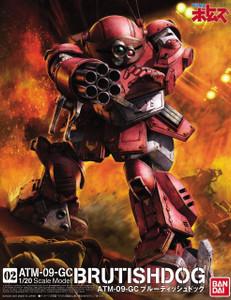 Armored Trooper VOTOMS - Brutish Dog