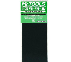 Mr. Waterproof Sandpaper Set (Fine)