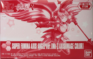 Super Fumina Axis Angel Ver. (Mk-II Axis Image Color) (P-Bandai)