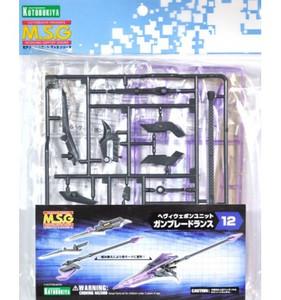 M.S.G. Heavy Weapon - Gun Blade Lance (Unit 12)
