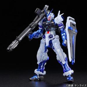 Gundam Astray Blue Frame (Plated Ver.)
