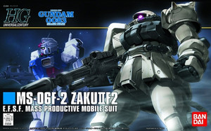 Mobile Suit Gundam 0083 - MS-06F-2 Zaku II F2