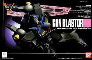 V Gundam - Gunblastor
