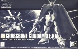 Mobile Suit Crossbone Gundam - Crossbone Gundam X-1 Kai (P-Bandai)