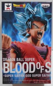 Dragon Ball Super - SSGSS Goku (Blood of Saiyans Ver.)