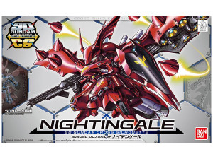 03 - Cross Silhouette Nightingale