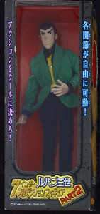 Lupin the 3rd: Part 2 -  Lupin III (Cloth Doll Ver.)