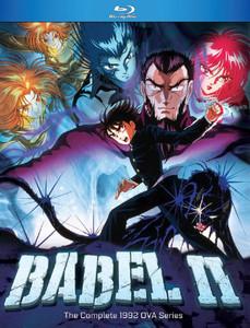 Babel II OVA Blu Ray