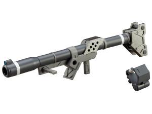 M.S.G. Weapon - Hand Bazooka (Unit 02)