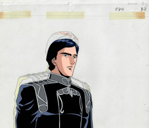 Legend of Galactic Heroes - Production Cel 05
