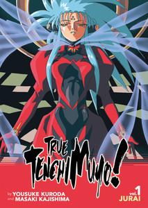 True Tenchi Muyo! Novel - Vol. 1