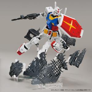 Gundam Base Limited Debris Parts Set