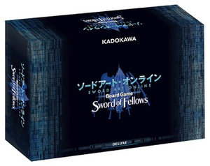 Sword Art Online - Sword of Fellows Deluxe Edition