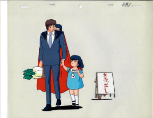 Maison Ikkoku - Production Cel 10