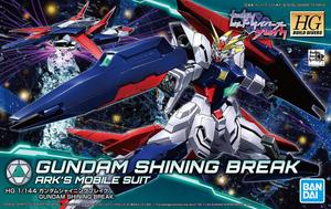 Gundam Shining Break