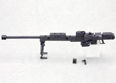 M.S.G. Heavy Weapon - Strong Rifle (Unit 01)