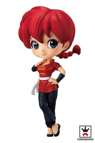 Ranma 1/2 - Ranma Saotome (Red Female Qposket Ver.)