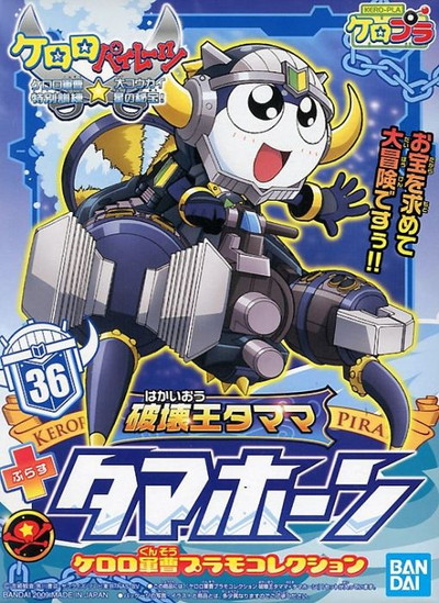 Crash King Tamama + Tama Horn