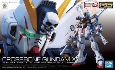 31 - Crossbone Gundam X1