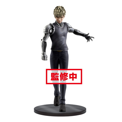 One-Punch Man - Genos (DXF Premium Ver.)