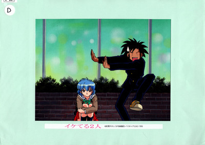 Iketeru Futari - Production Cel 04