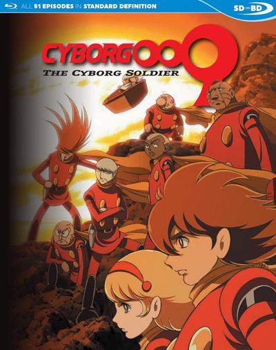 Cyborg 009 The Cyborg Solider