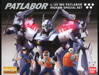 Patlabor - 1/35 MG Patlabor AV-98 Ingram Special Set
