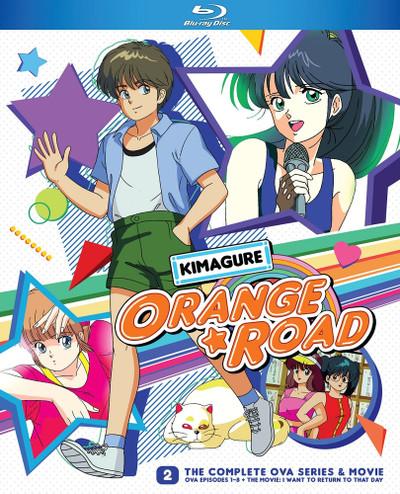Kimagure Orange Road OVAs + Movie Blu-Ray