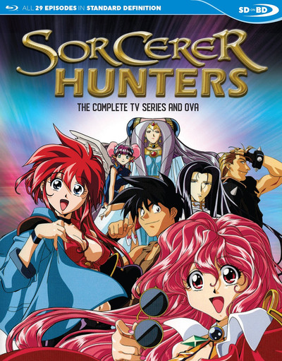 Sorcerer Hunters Blu-Ray
