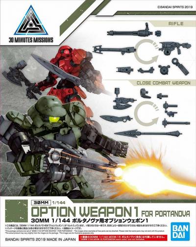 30MM Option Weapon 1 (Portanova)