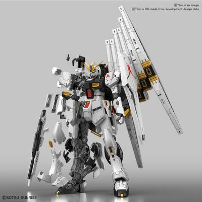 32 - RX-93 Nu Gundam