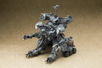 Gunhed! - Unit No. 507 Gunhed