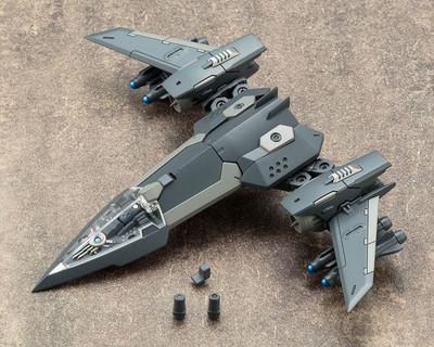 M.S.G. Heavy Weapon - Solid Raptor (Unit 19)