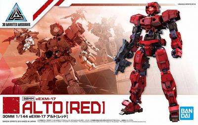 30MM eEXM-17 Alto 04 (Red)