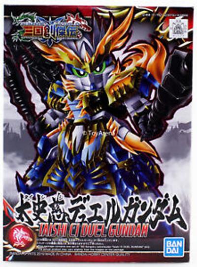 Taishi Ci Duel Gundam (#19)
