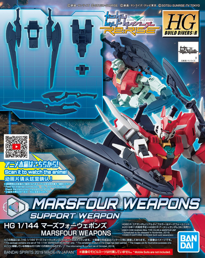 Marsfour Weapons