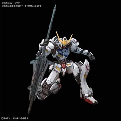 Gundam Iron-Blooded Orphans:ASW-G-08 Gundam Barbatos