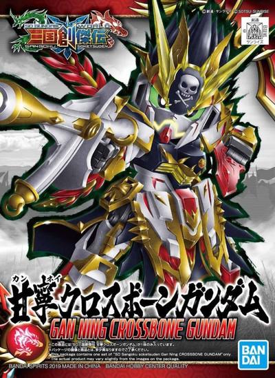 Gan Ning Crossbone Gundam (#30)