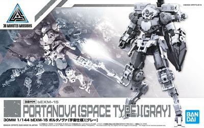 30MM bEXM-15 Portanova 18 Space Type (Gray)
