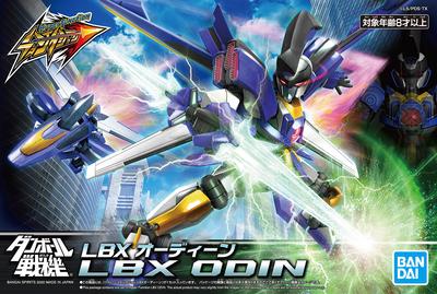 Hyper Function LBX ODIN
