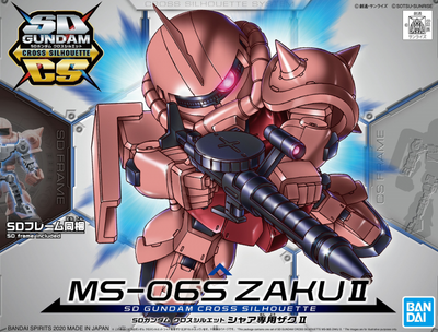 14 - MS-06S Zaku II