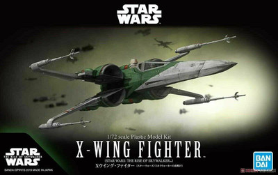 X-Wing Fighter (Rise of the Skywalker Ver.)