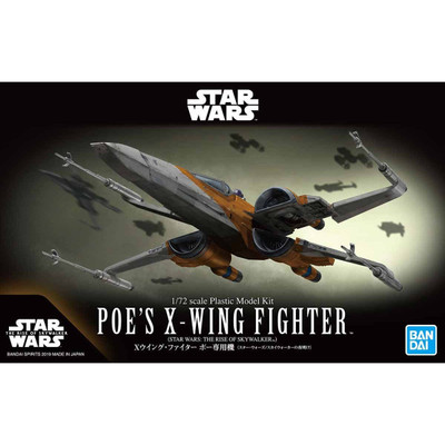 Poe's X-Wing Fighter (Rise of the Skywalker Ver.)