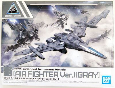 30MM Exa Vehicle (Air Fighter Ver.) (Gray)
