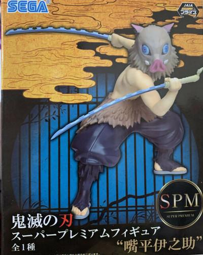 Demon Slayer - Inosuke SPM Figure