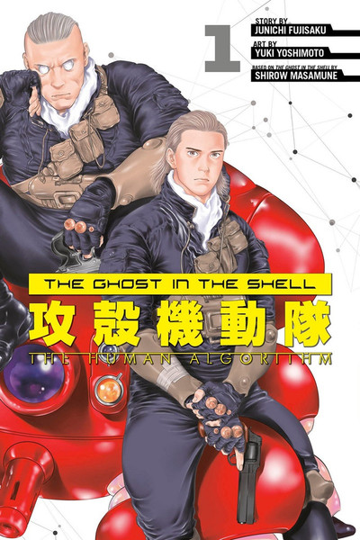 The Ghost in the Shell The Human Algorithm Manga Volume 1