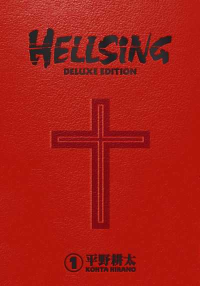 Hellsing Deluxe Edition - Omnibus Vol. 1 (Hardcover)